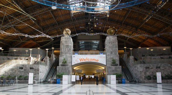 Photo of Welcome arc to AALL annual meeting